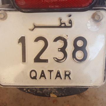Special Number Plate for Sale (1238)