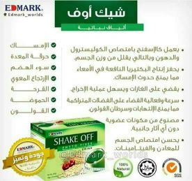 edmark dite products
