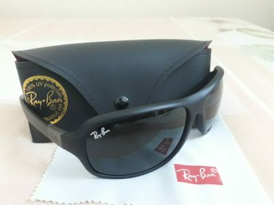 Ray-Ban Summer offer limited stock