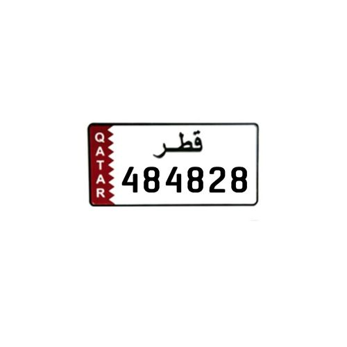 6-Digit Star Car Plate