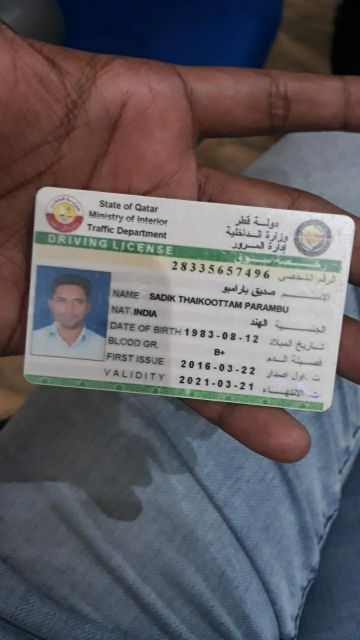 available doha now.qatar lie driver
