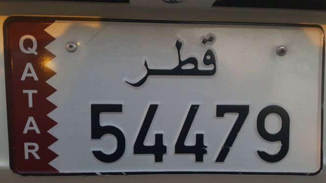 5 digits car number plate