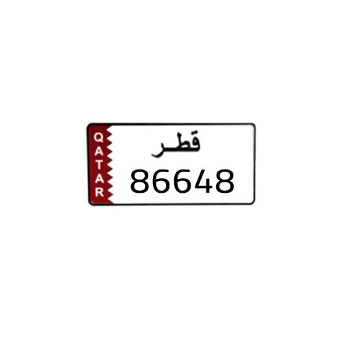 5-Digit Star Car Plate