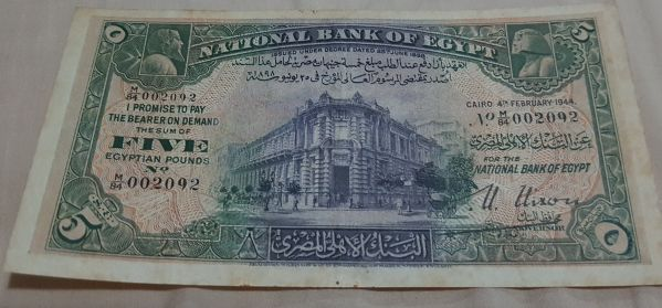 5 old Egyptian pounds