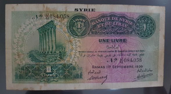 1 lira Syria and Lebanon 1939