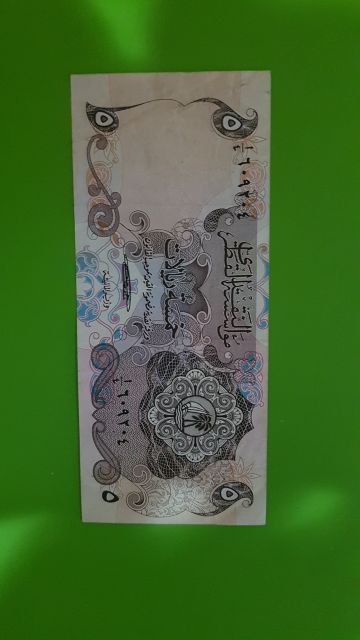 5 riyals qatar 1st issue