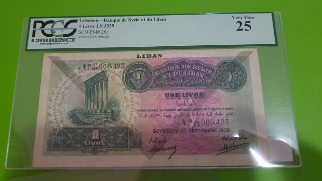Lebanon 1939  Syria and Lebanon bank