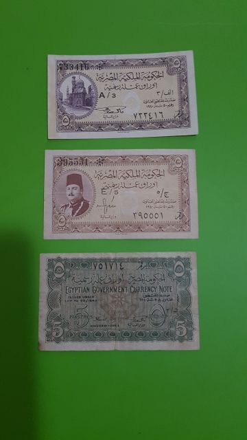 1940 Egypt bank notes