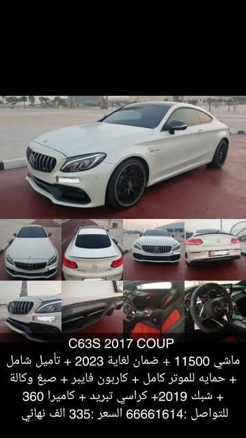 C63s2017 coup