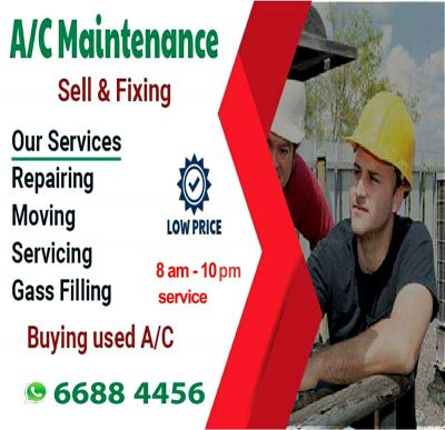 A/c  Service  Available  66884456