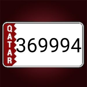 6 numbers special