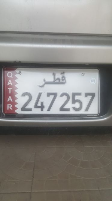 good 6 digits plate number