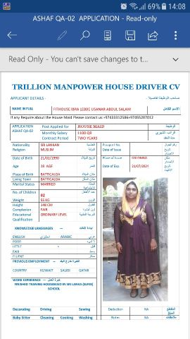 Trillion Manpower office House maid offi