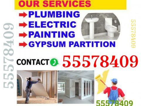 MAINTENANCE SERVICE CALL 55578409