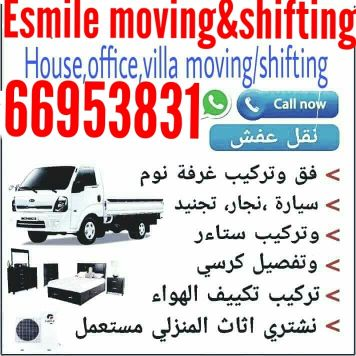 move furniture