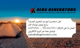 generators rent and sale all sizes
