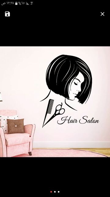 salon home