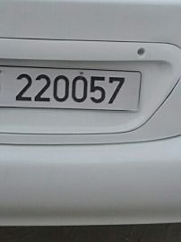 220057 for sell