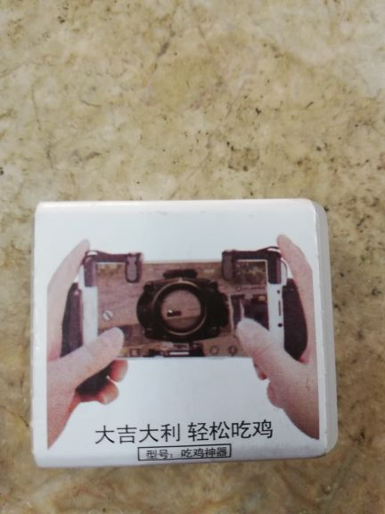 game pad for pubg mobile