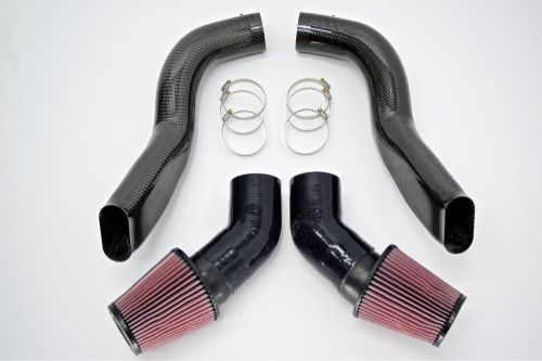 RK Carbon fibre intake for M5