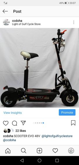 NEW EVO 36V SCOOTER