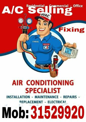 selling  fixing  cleaning  repairing