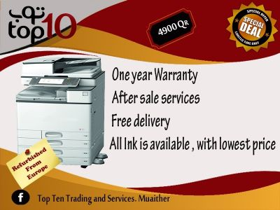 AWESOME OFFER ON RICOH REFURBIS PRINTERS