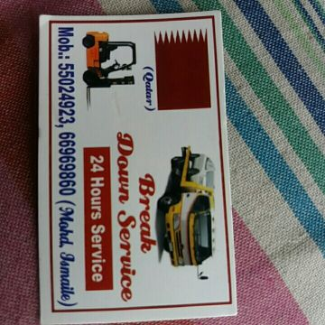 Breakdown Service Available 66969860