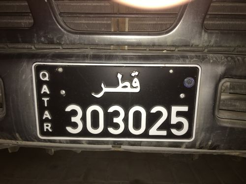 Pickup number plate