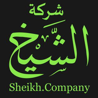 Domain Name For Sheikh Company