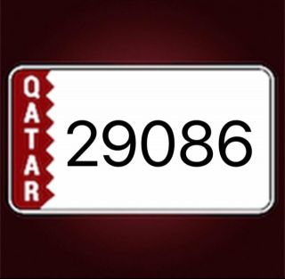 29086 car number for sale