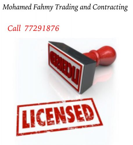 MF Trading & Contracting