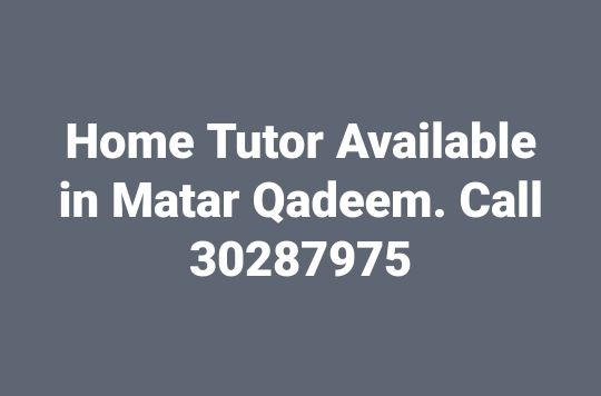 tuition available at home