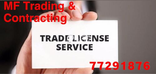 Mohamed Trading & Contracting