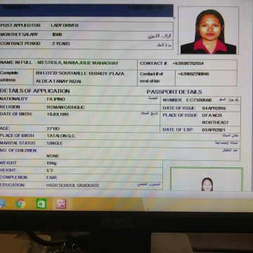 lady driver application