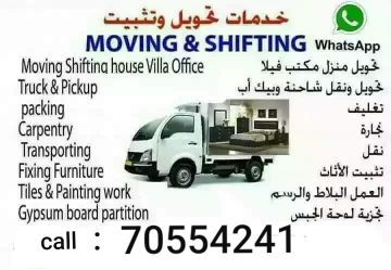 70554241 House shifting moving Carpente