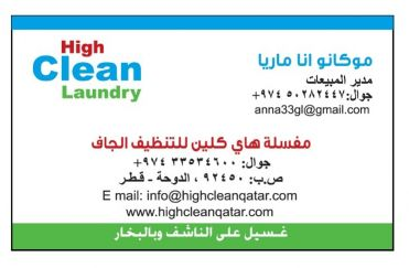 High Clean Dry Cleaning Laundry
