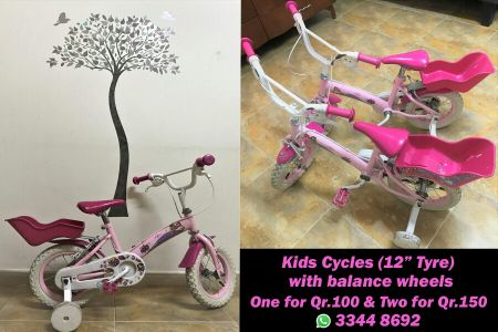 Kids Cycle / Bikes available for sale.