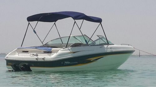 For sale - Jet boat