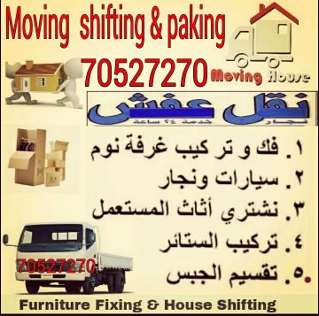 we do home, villa & office removing/s