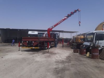company contracting transporting trading