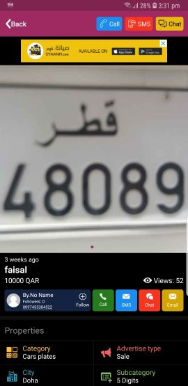 number plate sale any one want plz call
