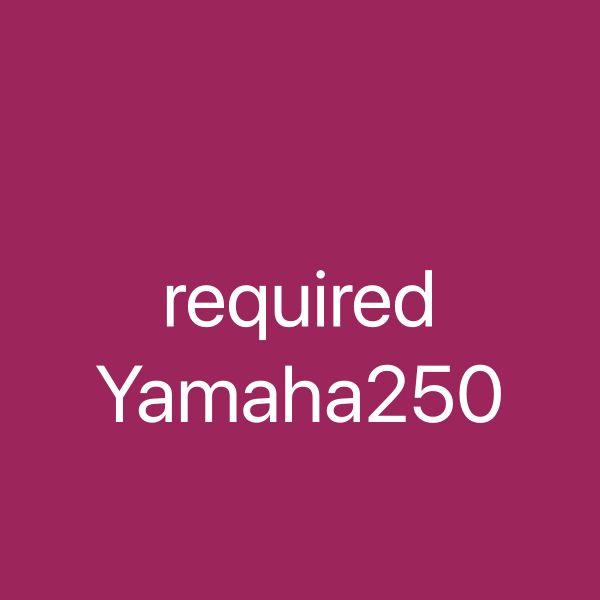 Required Yamaha 250 hp