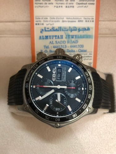 Ebel discovery 43mm