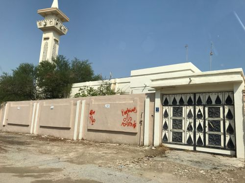 House 4 re rent in wakra