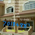 3,2,1,studio, rooms available. ,70184881