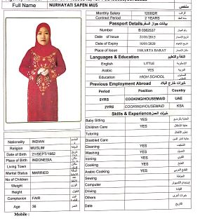 monthly housemaid from Indonesia