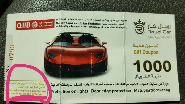 protection coupon