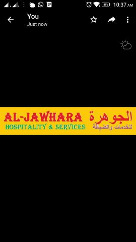 Al Jawhara Cleaning &  Services