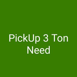 Pickup Required to buy